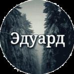 edupav