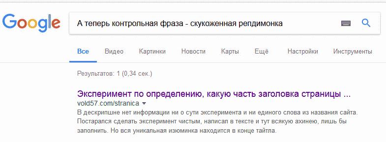 exper-google-title.png