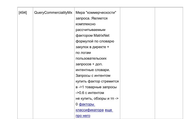 Screenshot_85.png