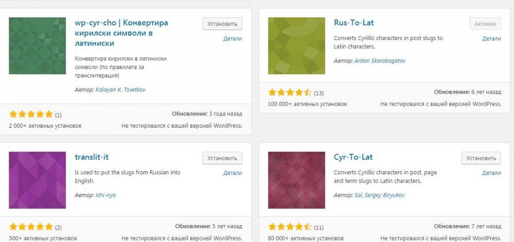 2018-06-06 21-29-57 Добавить плагины ‹ — WordPress - Google Chrome.jpg