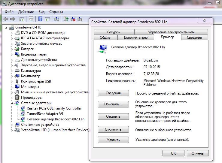 Screenshot_103.png