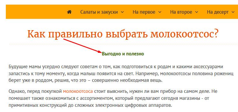 izuminka_kategory_link.jpg