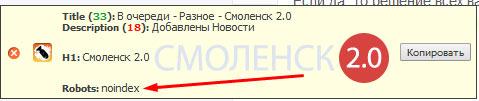 smolensk2_paginacija_noindex.jpg