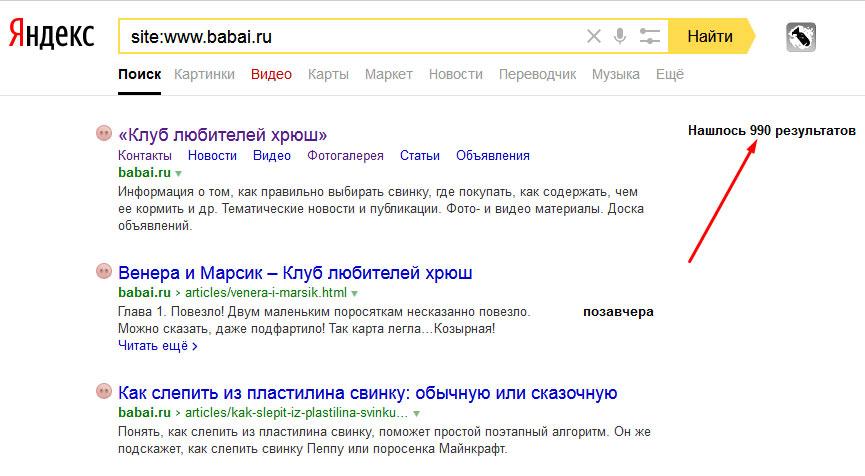 babai-1.jpg