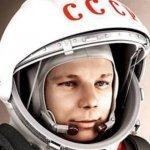 Юрка Гагарин